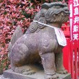 080505神奈川江ノ島弁財天