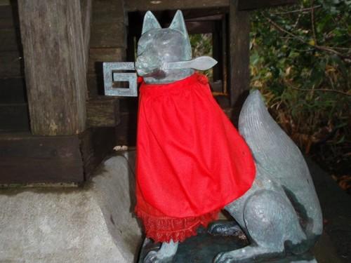 080927山形湯殿山神社手前の玉虫神社