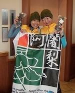 091129asagiri2