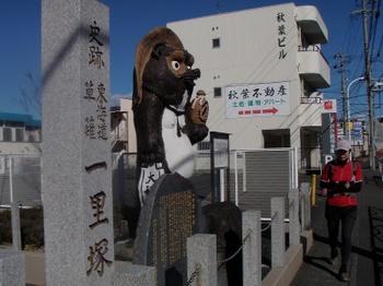 091220udoyama2