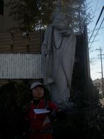 091220udoyama3