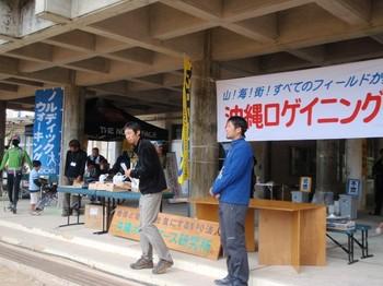 20100222okinawa5_1