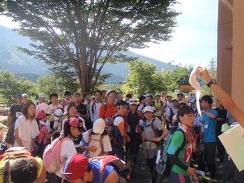 20100913fujisanroku