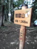 20100926115930