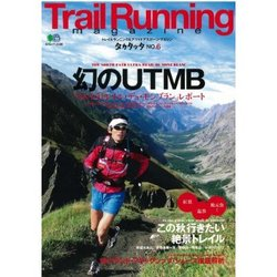 Trailrunningmagazine