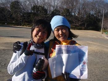 20110130udoyama_finish