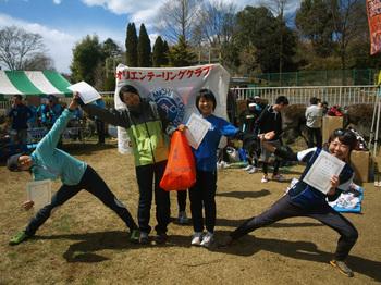 Michihana_prize